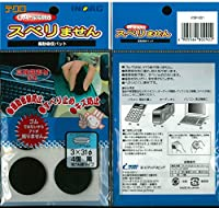 「OA・家電機器 スベリません 」お得な2個セット 直径31mm、厚さ3mm 4個入り  PSP-001