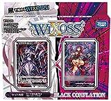 ウィクロス WXD-22 TCG 構築済み コンセプトデッキ ブラックコンフレーション -ウリス&グズ子 -