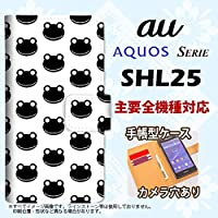 手帳型 ケース SHL25 スマホ カバー AQUOS SERIE アクオス カエル・かえる (G) nk-004s-shl25-dr167