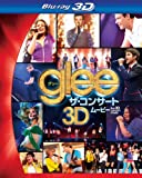 glee/グリー ザ・コンサート・ムービー 3枚組3D・2Dブルーレイ&DVD&デジタルコピー〔初回生産限定〕