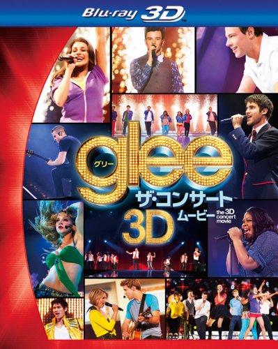 glee/グリー ザ・コンサート・ムービー 3枚組3D・2Dブルーレイ&DVD&デジタルコピー〔初回生産限定〕の詳細を見る