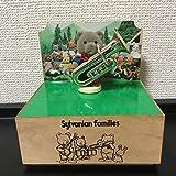 超希少*シルバニアファミリー 日本製 初期 オルゴール