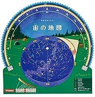 Vixen 天体望遠鏡アクセサリー ガイダー 星座早見盤 宙の地図(アウトドア) 35988-2