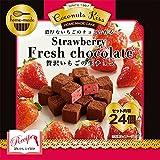 【ラッピングボックス付】贅沢いちごの生チョコ【お菓子材料キット】【2017バレンタイン】