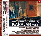 カラヤン/ポンキエッリ/シベリウス/他:管弦楽名曲集:時の踊り・悲しきワルツ/他 (NAGAOKA CLASSIC CD)
