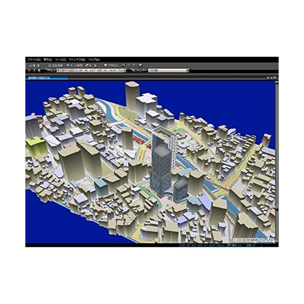ゼンリン電子地図帳Zi20 DVD全国版の紹介画像3