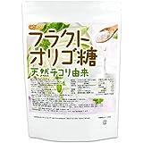 フラクトオリゴ糖 500g 天然 チコリ由来 [05] NICHIGA(ニチガ)