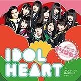 IDOL HEART