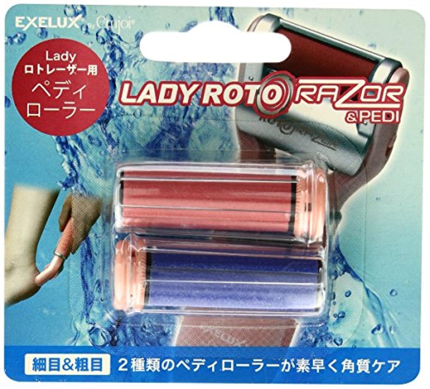 解釈再開シャトルmetex Lady ロトレーザー & Pedi用ペディローラー EJRR-LP2