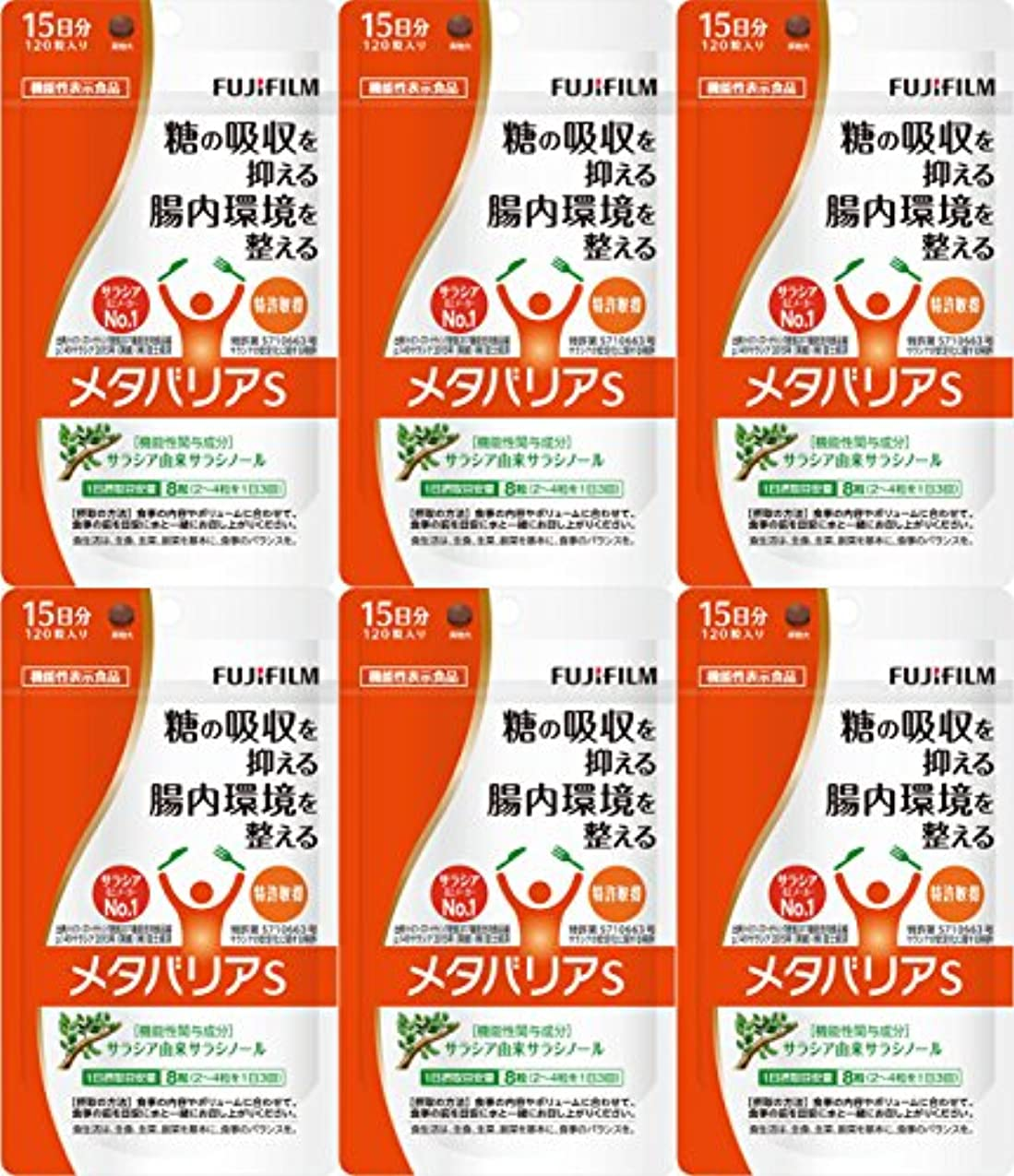 シエスタ有効化イースター【6個セット】メタバリアS 120粒