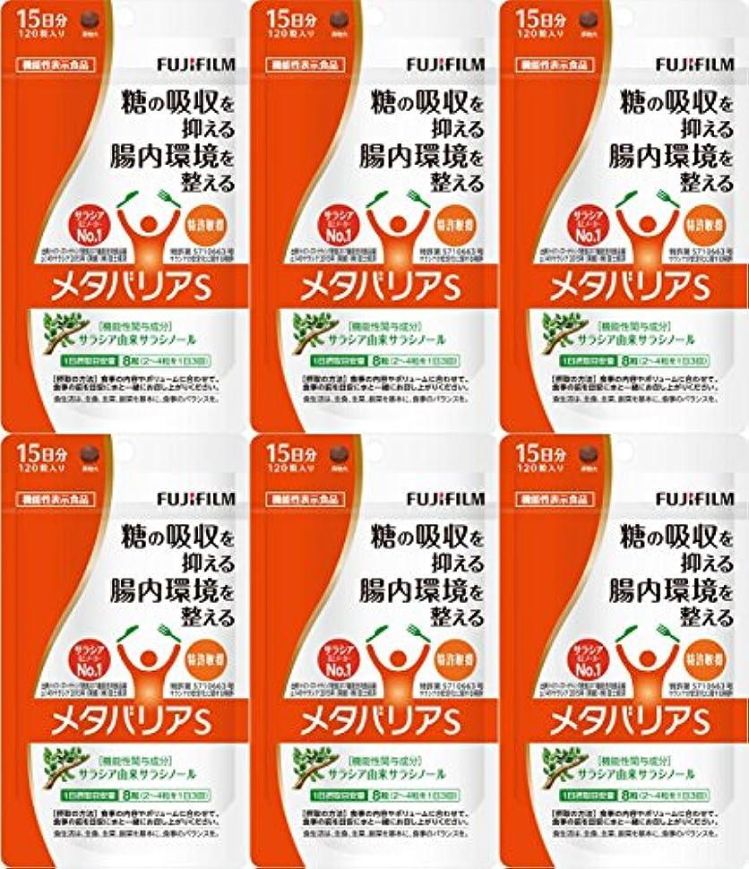 神秘忌まわしい日付付き【6個セット】メタバリアS 120粒
