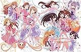 アイドルマスターシンデレラガールズ 9  (完全生産限定版) [Blu-ray]/