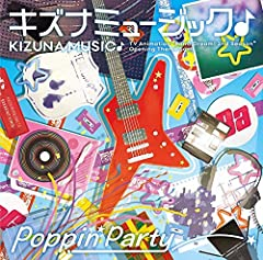 キズナミュージック♪♪Poppin'PartyのCDジャケット