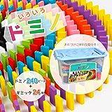 いろいろドミノDX ドミノ倒し 収納ケース付き 大きいドミノ120個 小さいドミノ 120個 合計240個 ギミック 仕掛け 24種セット ギミック使い方説明書付き おもちゃ 木製 カラフル 積み木 知育玩具 ブロック こども プレゼント ギフト 誕