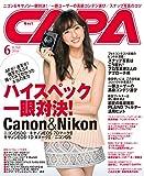 CAPA 2016年6月号[雑誌] 画像