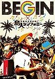 BEGIN×京都市交響楽団「島人シンフォニー」 [DVD]