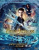 パーシー・ジャクソンとオリンポスの神々:魔の海 2枚組ブルーレイ&DVD〔初回生産限定〕
