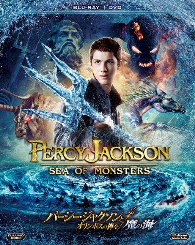 パーシー・ジャクソンとオリンポスの神々:魔の海 2枚組ブルーレイ&DVD (初回生産限定) [Blu-ray]の詳細を見る
