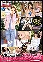 募集ちゃんTV×PRESTIGE PREMIUM 36/プレステージ DVD