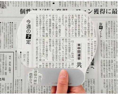 TERASAKI 新聞・雑誌用ルーペ ニュースリーダー 倍率2倍 4倍サブレンズ ケース付き 日本製 グレー BN-2