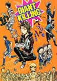 GIANT KILLING 10 (10) (モーニングKC)