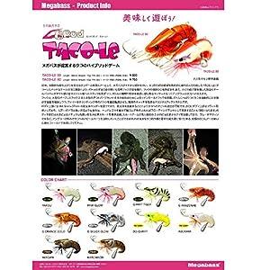メガバス(Megabass) エギ 8Pod TACO-LE 99(タコーレ99) ピンクグロー 37230