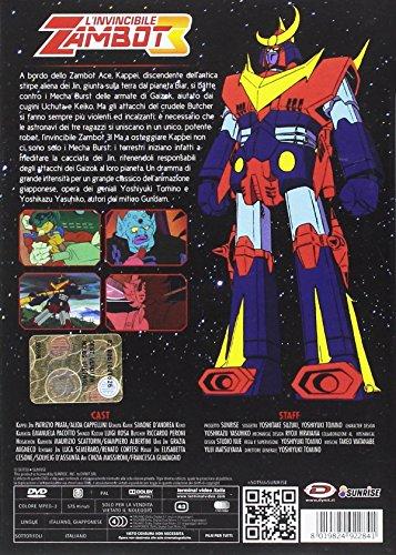 無敵超人ザンボット3 コンプリート DVD-BOX (全23話, 575分) 日本サンライズ アニメ [DVD] [Import] [PAL, 再生環境をご確認ください]