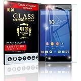 明誠 Xperia Z3 tablet compact 前面保護フィルム 強化ガラス液晶保護フィルム タブレット液晶保護フィルム【ワンタッチ貼付け/気泡ゼロ/ケースと干渉せず】飛散防止/指紋防止/2.5Dガラスフィルム 0.3mm超薄 ラウンドエッジ