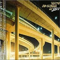 Tokyo Nu-School of Jazz by Tokyo Nu School of Jazz (2005-01-21)
