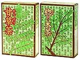 自然健康社 甘草茶 30パック + 国産タラノキ茶 30パック