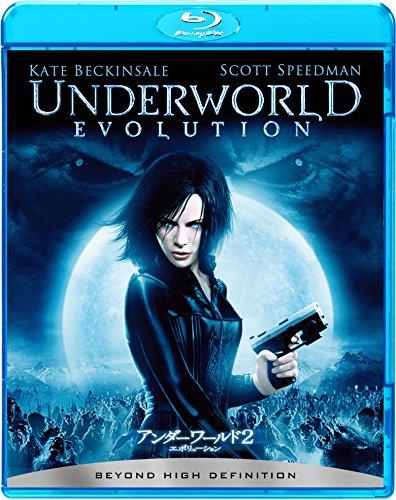 アンダーワールド2 エボリューション [SPE BEST] [Blu-ray]