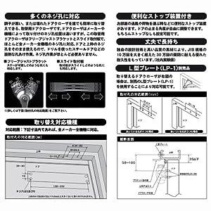 リョービ 取替え用 ドアクローザー S-202P C1 ブロンズ