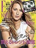 ELLE JAPON (エル・ジャポン) 2016年 09月号 MILLYポーチ付き特別版