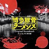 博多豚骨ラーメンズ オリジナル・サウンドトラック