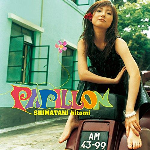 【パピヨン〜papillon〜/島谷ひとみ】気になる歌詞の意味を徹底チェック!原曲との比較あり♪の画像