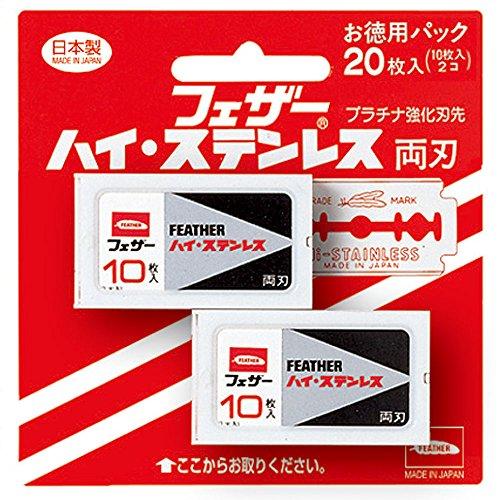 フェザー ハイ・ステンレス両刃 20枚入(10枚入×2コ)