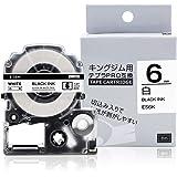 tepra pro 白 6mm テプラテープ キングジム テプラ SS6K テープカートリッジ 互換品 キングジム kingjim テープライター テプラpro SR150 SR-GL1, 長さ8m
