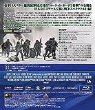 遠すぎた橋 [AmazonDVDコレクション] [Blu-ray] 画像