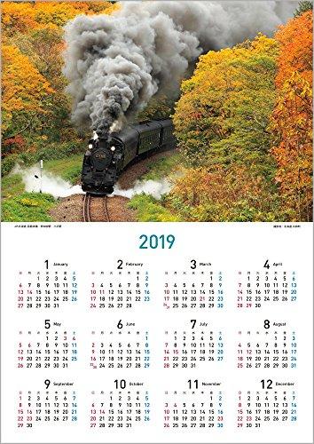 ぶらり鉄道の旅 2018年 カレンダー 壁掛け C-3 (使用サイズ 594×420mm)