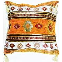 トルコ製 シェニール織クッションカバー キリム柄 オレンジ 45×45cm