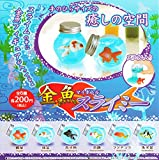 金魚マイボトルスライミー 全6種セット ガチャガチャ