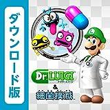 Dr.LUIGI & 細菌撲滅 [オンラインコード]