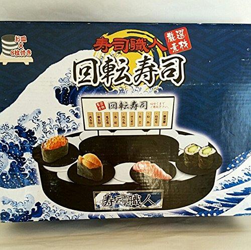 寿司職人 厳選素材 回転寿司