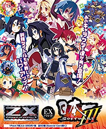 Z/X (ゼクス) -Zillions of enemy X- EXパック第8弾 E08 日本一ソフトウェア3 BOX