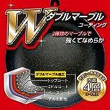 ダブルマーブル IH対応 超深フライパン 20cm WR-5949