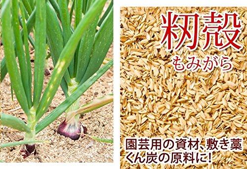 籾殻もみがら販売、土壌改良に堆肥に家庭園芸に緩衝材パッキン等。高品質な籾殻。約75リットル入 1袋