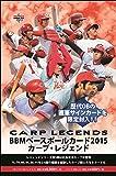 BBM 2015 ベースボールカード カープ・レジェンド BOX