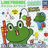 LINE FRIENDS マスコットストラップPart7 ライン グッズ ガチャ タカラトミーアーツ (全7種フルコンプセット)