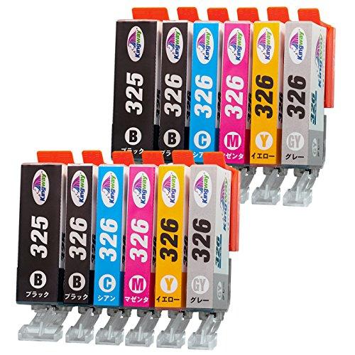 Canon キャノン 互換インク BCI-326 ( BK/C/M/Y/GY ) / BCI-325 BK 6色セット×2パック(計12個入り)純正互換 インクカートリッジ 対応機種:PIXUS MG8130 MG6130 MG5230 MG5130 MX883 iP4830 MX883 iX6530 MG8230 MG6230 MG5330 iP4930【Kingway限定】