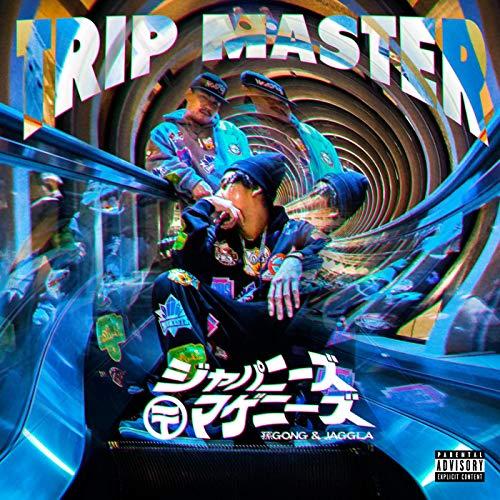 TRIP MASTER [Explicit]